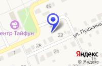 Схема проезда до компании МАГАЗИН УЮТ в Еманжелинске