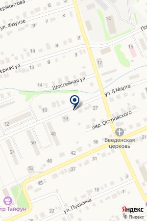 БАНЯ N 1 на карте Еманжелинска