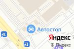 Схема проезда до компании Чистюля в Челябинске