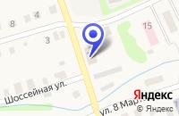 Схема проезда до компании МАГАЗИН МЯСОПРОДУКТЫ в Еманжелинске
