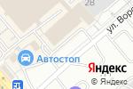 Схема проезда до компании ИНТЕЛПАК в Челябинске