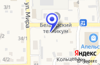 Схема проезда до компании КОМПАНИЯ ТРУД-АЛЬФА в Заречном