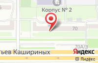 Схема проезда до компании Диамаш в Челябинске