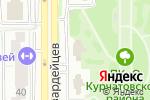 Схема проезда до компании Перчик в Челябинске