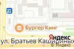 Схема проезда до компании THE ГостИ в Челябинске