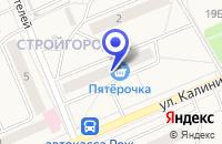 Схема проезда до компании БАНКОМАТ СБЕРБАНК РОССИИ в Реже