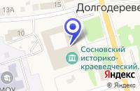 Схема проезда до компании ДЕТСКАЯ ШКОЛА ИСКУССТВ в Долгодеревенском