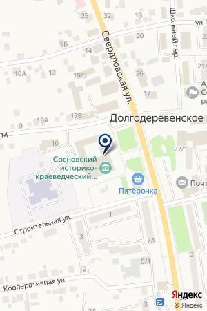 МАГАЗИН РАВИС на карте Долгодеревенского