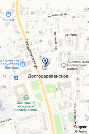 ОТДЕЛ ВНУТРЕННИХ ДЕЛ СОСНОВСКОГО РАЙОНА (ОВД) на карте Долгодеревенского