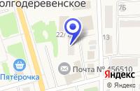Схема проезда до компании НОТАРИУС СЕРАЯ В.А. в Долгодеревенском