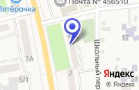 Схема проезда до компании ПАРИКМАХЕРСКАЯ ОРАНЖЕВОЕ НАСТРОЕНИЕ в Долгодеревенском