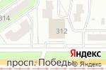 Схема проезда до компании Мистер Икс в Челябинске