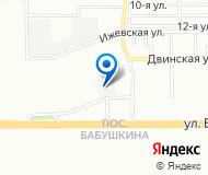 МТК-Челябинск ООО