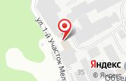 Автосервис 13-ый Гараж в Челябинске - Мелькомбинат 2 1-й участок, 43: услуги, отзывы, официальный сайт, карта проезда