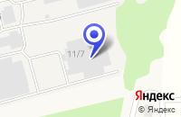 Схема проезда до компании ОПТИМАС в Заречном