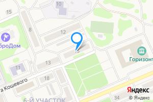 Снять двухкомнатную квартиру в Реже улица Олега Кошевого, 15