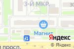 Схема проезда до компании Читай город в Челябинске