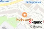 Схема проезда до компании МастерДОМ в Челябинске