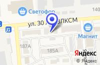 Схема проезда до компании БИБЛИОТЕКА (ФИЛИАЛ N 5) в Коркино