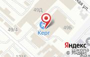 Автосервис СТОА в Челябинске - улица Новоэлеваторная, 49б: услуги, отзывы, официальный сайт, карта проезда