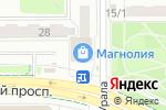 Схема проезда до компании Капелька в Челябинске