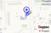 Схема проезда до компании ОСНОВНАЯ ШКОЛА N 14 в Коркино