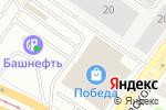 Схема проезда до компании Ситилинк в Челябинске