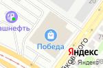 Схема проезда до компании Большой Праздник в Челябинске