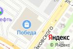 Схема проезда до компании Сервисно-ремонтная фирма в Челябинске