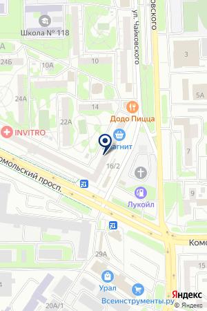 ОТДЕЛ КАПРИЗ на карте Челябинска