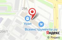 Схема проезда до компании Пневматика в Челябинске