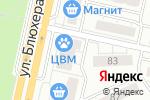 Схема проезда до компании Ветеринарная клиника в Челябинске