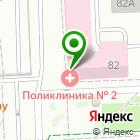 Местоположение компании ТЕХОСМОТР-174