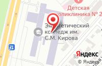 Схема проезда до компании Арт-Фрегат в Челябинске