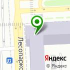 Местоположение компании Челябинский региональный Дом Ученых