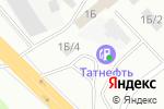 Схема проезда до компании Татнефть в Челябинске