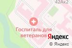Схема проезда до компании Государственная аптека в Челябинске
