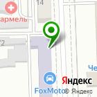 Местоположение компании Муниципальная автошкола