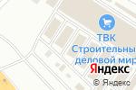 Схема проезда до компании Уралгерметик в Челябинске