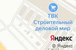 Схема проезда до компании Лето-Пласт в Челябинске