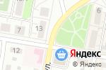 Схема проезда до компании Magna в Челябинске