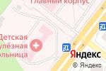 Схема проезда до компании Областная детская туберкулезная больница в Челябинске