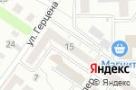 Схема проезда до компании Boxberry в Челябинске
