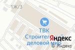 Схема проезда до компании Все для кровли и фасада в Челябинске