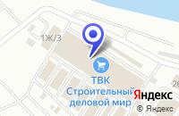 Схема проезда до компании ЭЛИТ МАССИВ в Челябинске