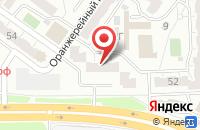 Схема проезда до компании Амюс в Челябинске