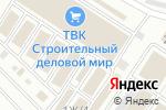Схема проезда до компании Модные Штучки в Челябинске