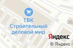 Схема проезда до компании Форпост в Челябинске