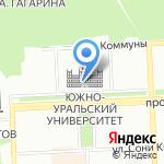 Южно-Уральский государственный университет на карте Челябинска