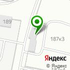 Местоположение компании Расстояния.net